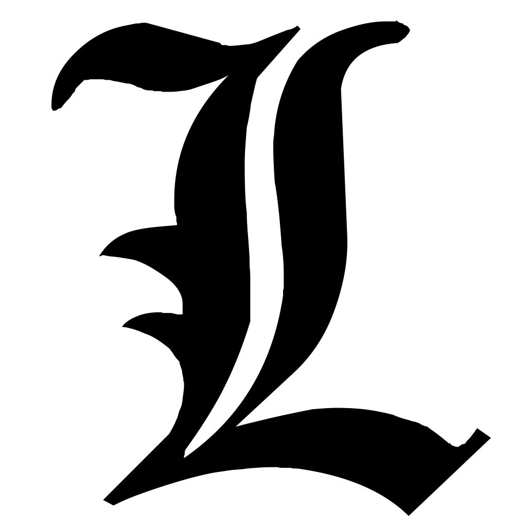 Urusu Lambda
