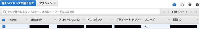 スクリーンショット 2018-04-19 21.55.57